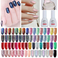 10ml Multi Effect Nail Art UV Gel Polish Varnish Soak Off Manicure Born Pretty