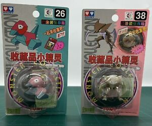 TOMY Pokemon Figure Porygon & Kabutops (Rare & Discontinued)