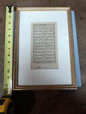 Antique Islamic Persian Calligraphy Manuscript 18. Century Framed Leaf