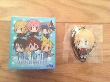 Trey Final Fantasy Rubber Strap Square Enix US SELLER! COMES WITH BOX! NEW!