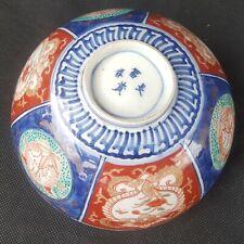 Japanese Hand Painted Imari Meiji Period Fuki Chosun Arita Pottery Bowl