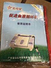 Electric Blood Circulation Machine 110v 紫薇星 Ziweixing
