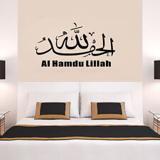 Quran Islamic Muslim Arabic Bismillah Calligraphy Wall Sticker Room Vinyl Decal