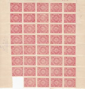 Syria-Arab Government,1920,5m block of 39 stamps-show piece - 2 scans