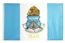 Alpha Delta Pi Flag 5' x 3' - Officially approved