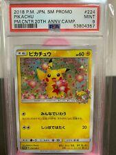 Pokemon : Pikachu 20th Anniversary Campaign PROMO 224/SM-P Japan PSA 9