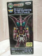 NEW WCF World Collectable 041 Masked Kamen Rider Putotyra Combo Figure