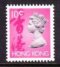 HONG KONG 1992 10c MAGENTA, BLACK & PALE CERISE SG 702 MNH.