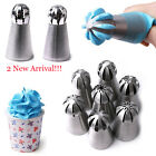 Sphere Ball Tip Nozzles Icing Piping Russian Nozzle For Cake Buttercream Baking