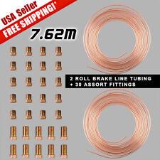 2XSteel Copper Steel 3/16 Brake Line Tubing Kit+30Pcs 15-21mm Rose Gold Fittings
