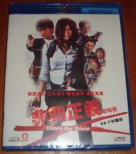 UNFAIR THE MOVIE (NEW BLU-RAY DISC) SHINOHARA RYOKO JAPAN MOVIE REGION A