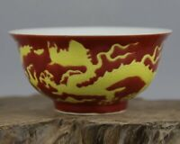 Hand Made and Painted small Porcelain Bowl Marked Chenghua, Ming Dynasty