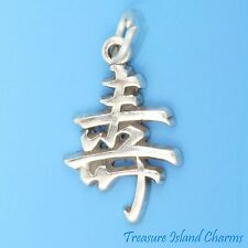 Long Life Chinese Character Symbol 925 Sterling Silver Charm Pendant MADE IN USA