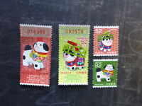 2017 JAPAN YEAR OF THE DOG SET 4 MINT STAMPS M.N.H.
