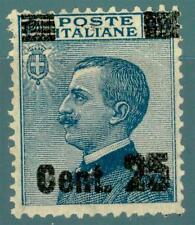 ITALIA - Regno - 1924/25 - Francobolli del 1901-23 sovr. 25 c. su 60 c - varietà