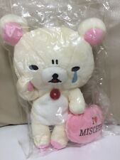 Korilakkuma exhibition Limited Rare Bad Dream Plush Doll 2008 San-X Japan NWT