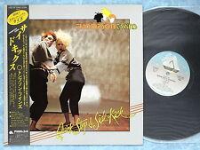 THOMPSON TWINS Quick Step & Side Kick 25RS-185 JAPAN LP w/OBI 067az10