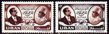 Libanon Lebanon 1960 ** Mi.675/76 King Mohammed President Fuad Chehab