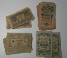 38 Stück - Russland  alte Geldscheine - Rubel 1898 und andere
