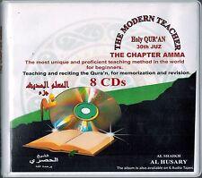 The Modern Teacher 8 Cd,s ( Holy Quran 30th Juz )