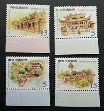 Taiwan Relics 2005 Temple Tourism Building Architecture (stamp margin) MNH