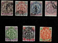 Rhodesia 1896 - 1897 Arms of BSAC - Used - details below