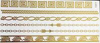 Einmal Temporary Flash Klebe Tattoo Gold 6teile Armband Hals Kette Fuß Neu L3