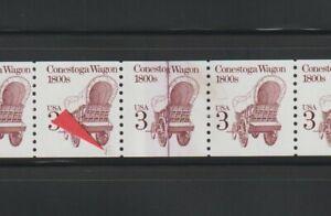 """US EFO, ERROR Stamps 2252a Conestoga Wagon. """"Skinny Wagon"""" paper splice! MNH"""