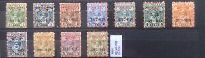 Zanzibar 1899 Sg188s-199s SPECIMEN Set To 8a. Mint Hinged Cv 100 In 2017.