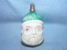 Christmas Figural Light Bulb Santa Head Vintage Milk Glass Decoration 9 cm