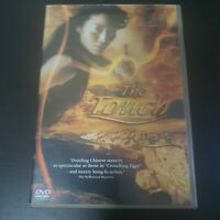 The Touch 2002 Michelle Yeoh-China Movie DVD Region 3 Rare