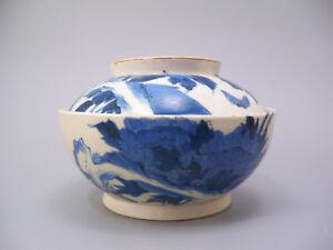 1820 Antique Japanese Arita Blue & White Porcelain Lidded Bowl