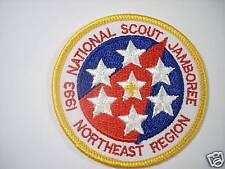 NORTHEAST REGION 1993 NATIONAL SCOUT JAMBOREE PATCH
