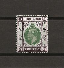 HONG KONG 1921-27 SG 131 MINT Cat £200