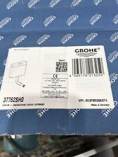 Grohe concealed toilet cistern 37762SHO