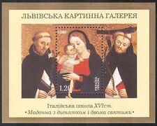 Ukraine 1998 Art/Paintings/Artists/Music/Madonna 1v m/s (n41049)