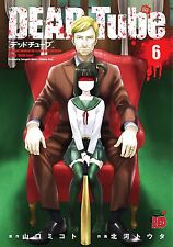 3-7 Days to USA DHL Delivery. DEAD Tube 6 Japanese Version Manga.