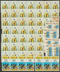 BRUNEI MINT STAMPS TO BE USED FOR POSTAGE. FV B$5.60 SELL 50% BELOW FACE VALUE.