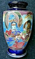 "Antique 6 Panel Vase~Cobalt & Hand Painted Moriage Panels~5.5"" HOTTA YU SHOTEN"