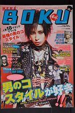JAPAN Boys Style Book: Kera Boku vol.3 (Rock,Punk,Gothic Fashion Book)