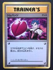 Koga Gym badge XY-P Japanese Pokemon Promo card Near Mint