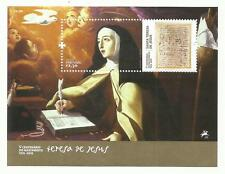 Portugal 2015 - 500 Years Saint Teresa de Jesus Birth S/S MNH