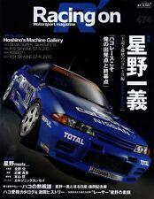 [BOOK] Racing on 474 Kazuyoshi Hoshino Nissan Silvia Skyline R32 R34 GT-R R390