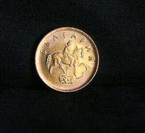 Bulgaria 2 Stotinki 2000 Brass World Coin KM238  Madara Horseman animal