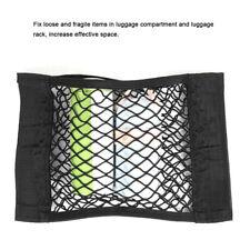 Voiture cordon élastique coffre arrière housse poche cage filet Sac rangement
