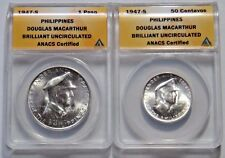 PHILIPPINES TWO SILVER COIN SET 1947 S DOUGLAS MACARTHUR BU ANACS RARE SET