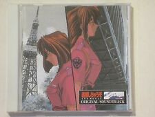 You're Under Arrest Movie Original Soundtrack OST CD TV Anime Theme Song 23T