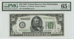 1928 $50 Federal Reserve Note Philadelphia Fr# 2100-C PMG Gem 65 EPQ