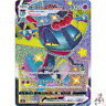 Pokemon Card Japanese - Shiny Dragapult VMAX SSR 318/190 s4a - HOLO MINT