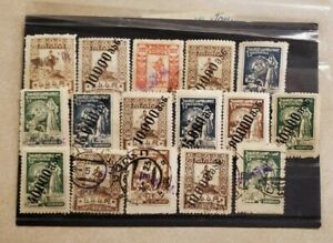 16 GEORGIEN STAMP SOVIET PERIOD USED AND MINT